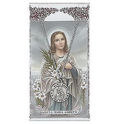 ST. MARIA GORETTI PRAYER CARD SET.  #PSD600MG.