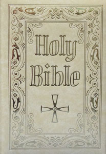THE HOLY BIBLE, N.A.B., Fine Art Edition. 611/97.