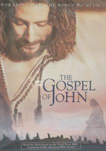 THE GOSPEL OF JOHN. DVD.