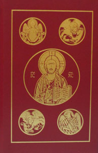 IGNATIUS BIBLE, Revised Standard Version, Second Catholic Edition. Hardcover.