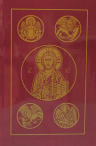 IGNATIUS BIBLE, Revised Standard Version, Second Catholic Edition. Paperback.