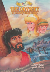THE ODYSSEY: A JOURNEY BACK HOME. DVD.