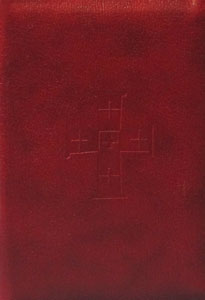 ST. JOSEPH SUNDAY MISSAL. Burgandy bonded leather binding and zipper, #820/23